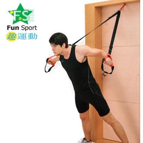 《Fun sport》卡門樂馴繩-(懸吊拉繩/懸吊訓練帶/懸浮訓練繩/海豹訓練/門扣拉繩/門擋/扁帶吊環/TRX)