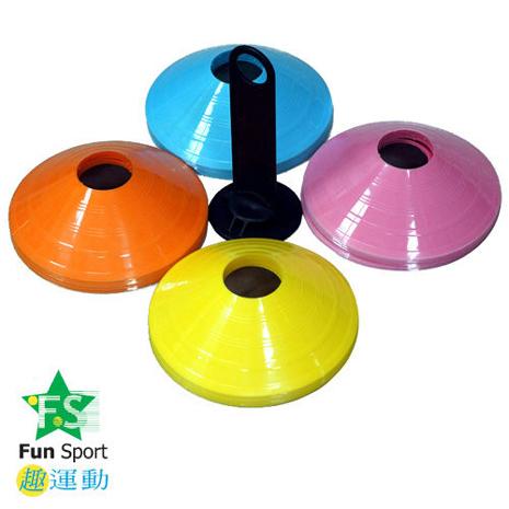 《Fun sport》敏捷性訓練器材-記號盤/路障/飛碟盤/安全錐/三角錐(一組40個)