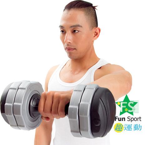 《Fun Sport》流線型專業組合式啞鈴(一組5公斤) X 2 組(送指掌力握力器一支)