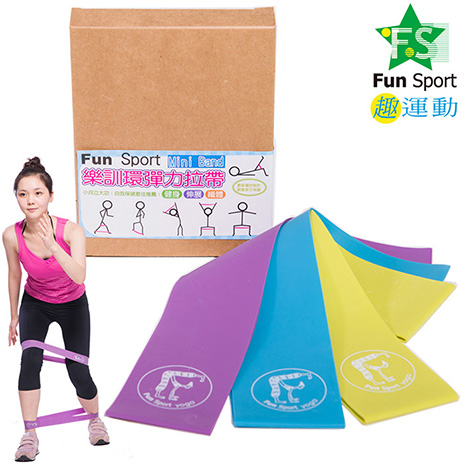 《Fun Sport》樂訓環彈力拉帶(MINI BANDS)(3種力道組合)/乳膠環/彈力環/拉力圈/O型圈/瑜珈環