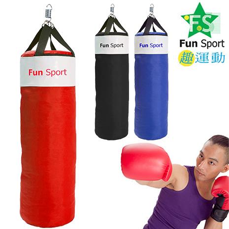 《Fun sport》《拳擊專用》美式尼龍沙包袋-台灣製