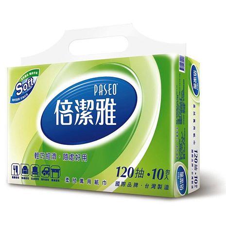 PASEO倍潔雅輕巧包抽取式柔拭紙巾120抽x10x8串包/箱-免運費