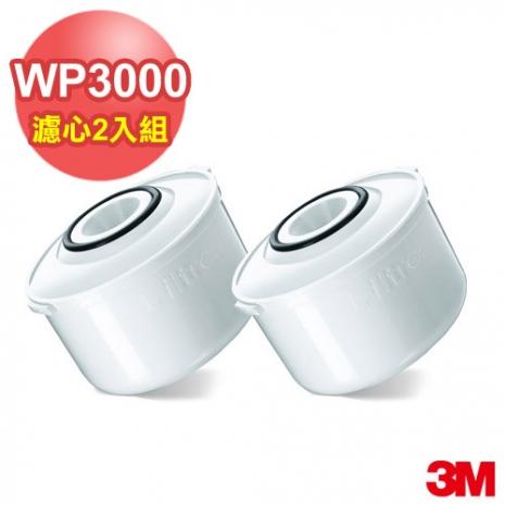 【3M】即淨長效濾水壺專用濾心 (2入組)