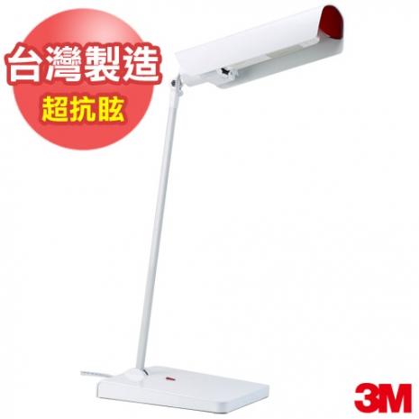 【3M】58度LED博視燈桌燈檯燈ML6000(氣質白) 7100001338