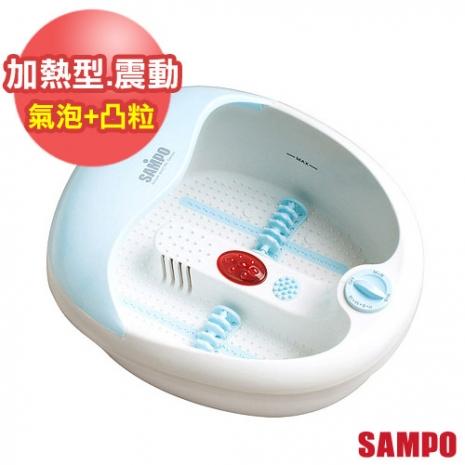【SAMPO聲寶】加熱型泡腳機 HL-A1001H