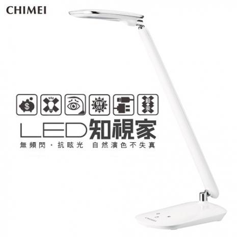 CHIMEI奇美 知視家LED護眼檯燈 KG680D