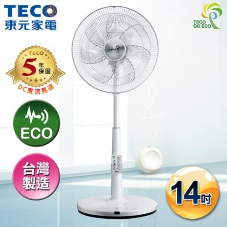TECO 東元 iFans 14吋DC節能遙控立扇電扇(日/XA1468BRD)