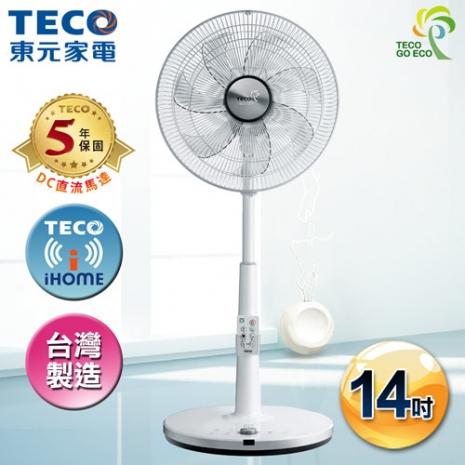 TECO 東元 iFans 14吋DC節能遙控立扇電扇(風/XA1469BRH)