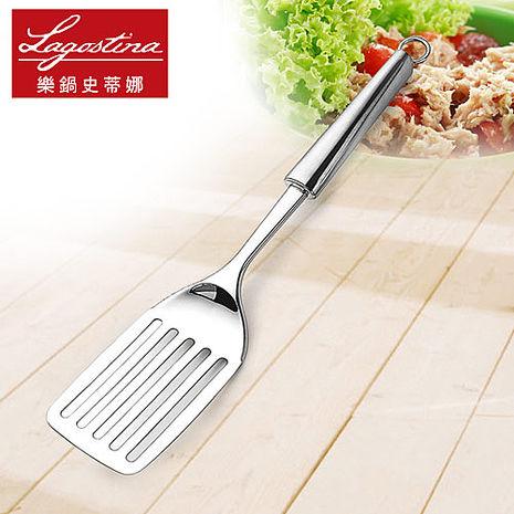 Lagostina樂鍋史蒂娜 Kitchen Tools 不鏽鋼炒鍋鏟