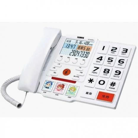 【聲寶 SAMPO】來電顯示有線電話(HT-B1201L) 紅/白/黑 顏色隨機