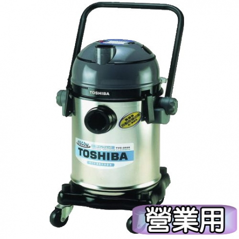 【TOSHIBA 東芝】23L乾濕吸塵器營業用型(TVC-2020)