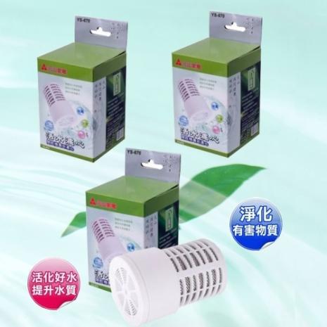 【元山】開飲機專用麥飯石活水濾心YS-670(超值三入裝)