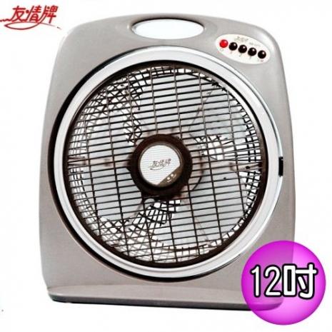 【友情牌】 12吋可調式仰角箱型扇 KB-1271