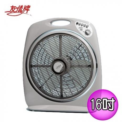 【友情牌】16吋定時手提涼風箱型扇(KB-1681T)