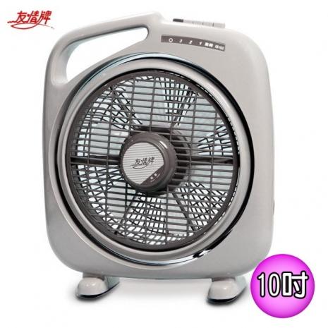 【友情牌】 10吋手提涼風箱型扇 KB-1082/KB-320