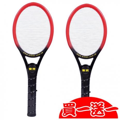 買一送一【安寶】小型單層鋰電充電式電蚊拍 AB-9915