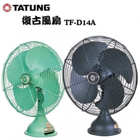 【TATUNG大同】14吋 復古桌扇(TF-D14A) 綠色/黑色