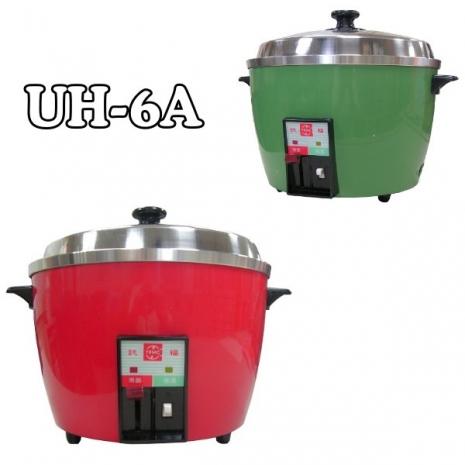 【託福牌 】6人份自動保溫電鍋UH-6A(綠)/UH-6A(亮眼紅)