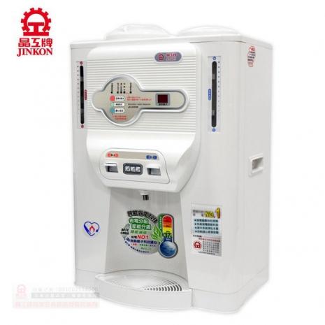 【晶工牌】節能智慧型溫熱開飲機JD-5426B