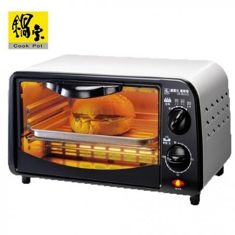 【鍋寶】歐風電烤箱9L透明強化安全玻璃門OV-0910-D