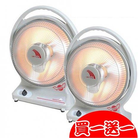 買一送一【聯統】 手提式鹵素燈管電暖器 LT-669