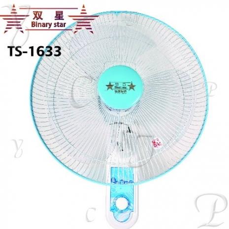 【雙星牌】16吋(雙拉)壁扇 TS-1633