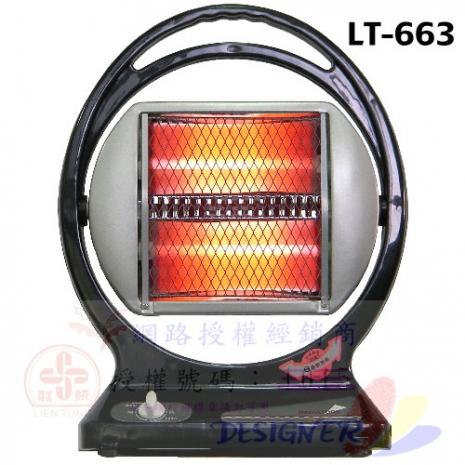 【聯統】 手提式石英管電暖器LT-663