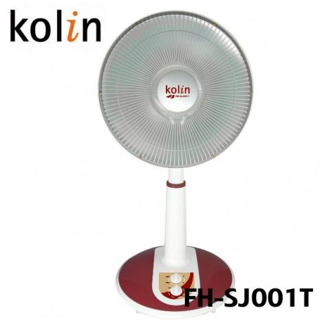 【KOLIN 歌林】定時炭素電暖器 FH-SJ001T
