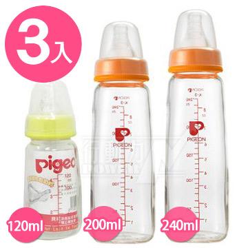 日本《Pigeon 貝親》母乳實感標準型玻璃奶瓶組【3支組合】