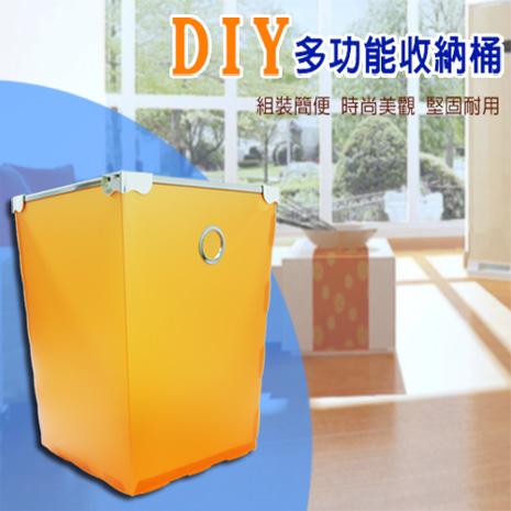 【YAMAKAWA】DIY方便輕巧收納桶 (3入1組)