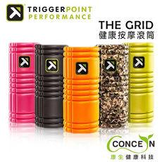 ~Concern 康生~Trigger Point The Grid 健康按摩滾筒 瑜珈滾