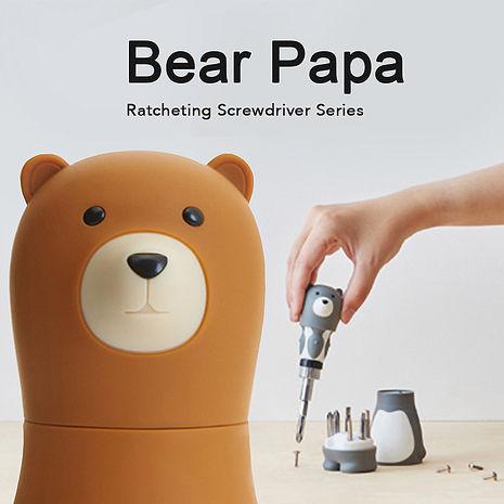 iThinking Bear Papa 療癒系創意手工具- 棘輪螺絲起子組【特賣】