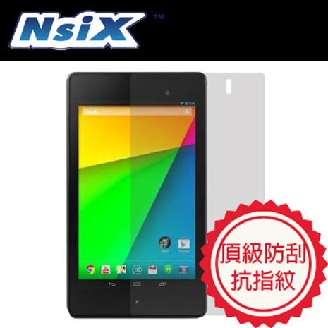 Nsix 晶亮抗刮易潔保護貼Google ASUS New Nexus 7 二代