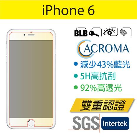 Acroma濾藍光5H抗刮保護貼iPhone 6 4.7吋