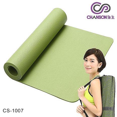強生CHANSON - CS-1007瑜珈墊