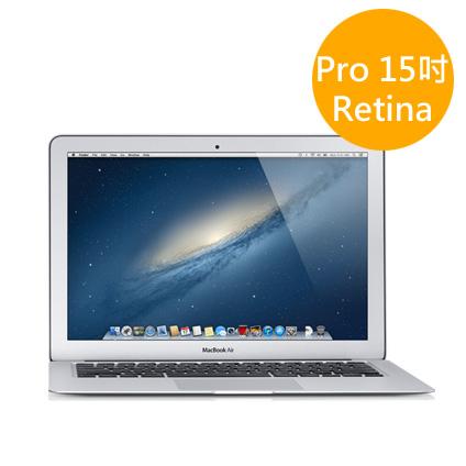 MacBook Pro(Retina) 15吋 高透光學多層膜高硬度5H螢幕保護貼