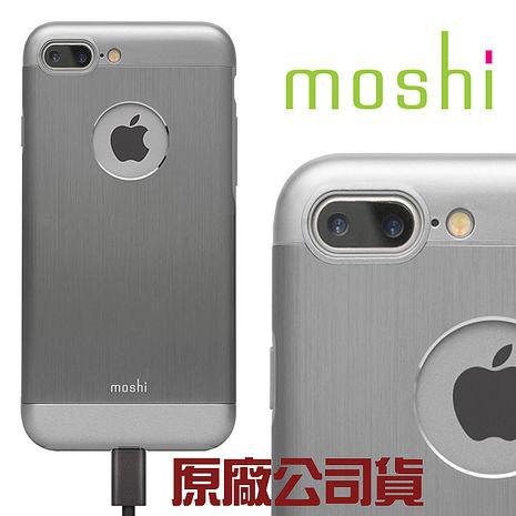 {原廠公司貨}moshi Armour for iPhone 7 Plus 超薄鋁製保護背殼