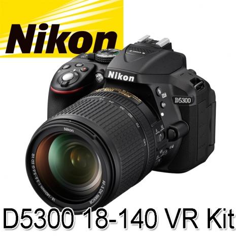 Nikon D5300 18-140 VR KIT單眼相機(公司貨)贈64G快門線遙控器等!
