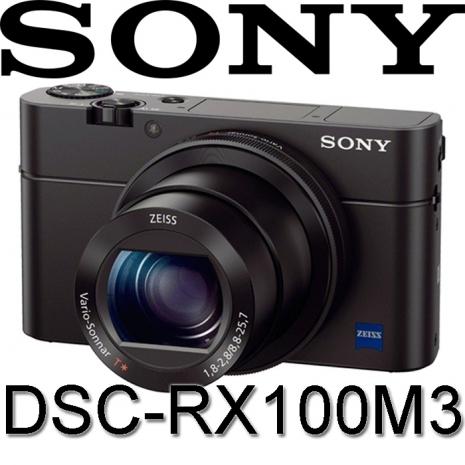 SONY RX100 III 數位相機(DSC-RX100M3)(公司貨)贈64G+NP-BX1原廠電池!