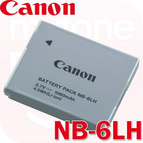 Canon NB-6LH原廠鋰電池(裸裝)(適用PowerShot SX710HS,SX610HS,S120,D30)
