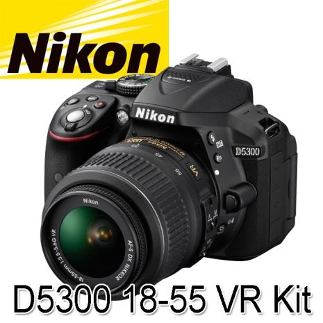 Nikon D5300 AF-P 18-55 VR KIT單鏡組(公司貨)贈32G電池UV快門線等
