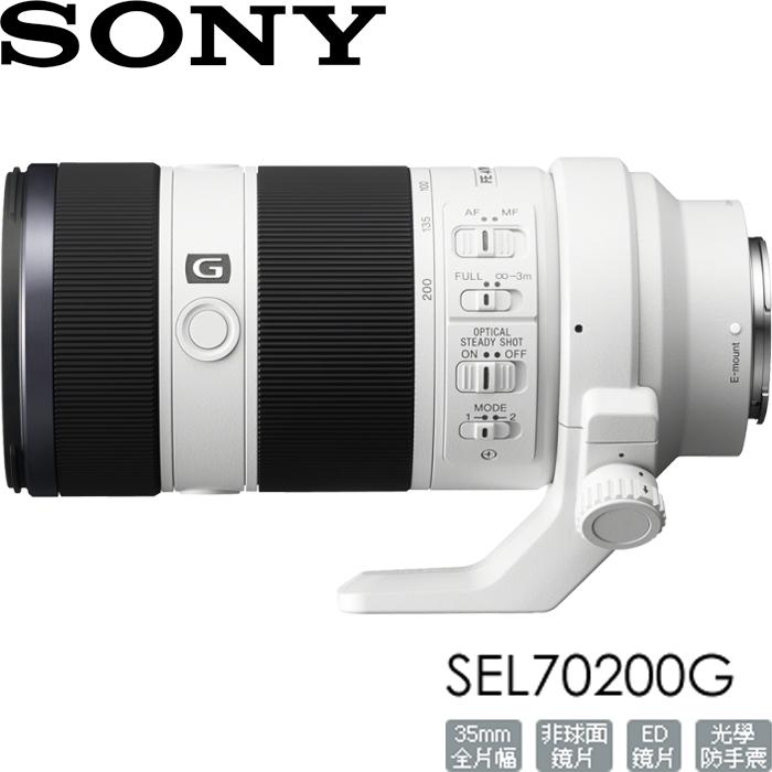 SONY SEL70200G G鏡 70-200mm F4 G OSS E接環 35mm全片幅望遠鏡頭(公司貨)贈B+W
