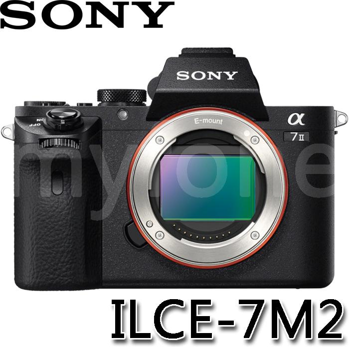 SONY a7 II單機身(ILCE-7M2)(公司貨)五軸影像穩定系統全片幅相機!
