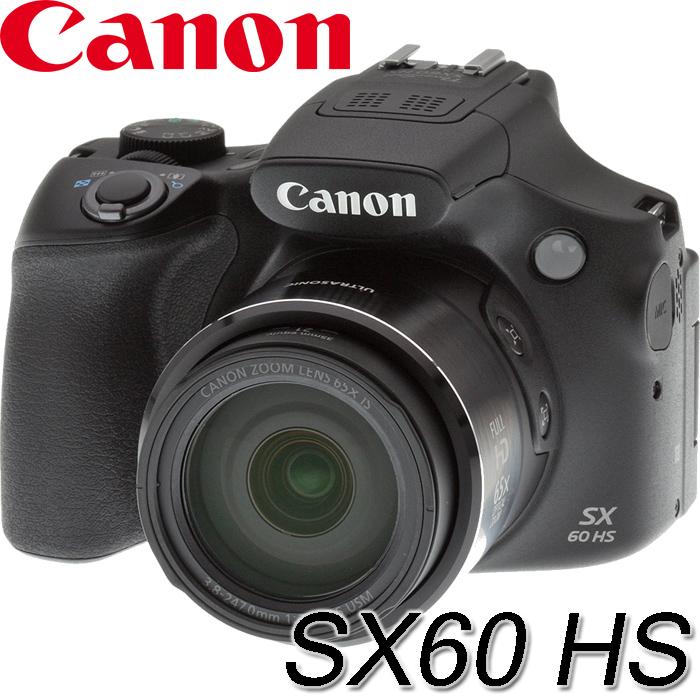 Canon SX60 HS 數位相機(公司貨)類單眼!光學65倍變焦!贈64G+原廠電池等!