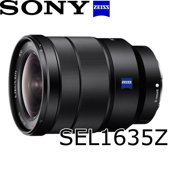 SONY SEL1635Z Vario-Tessar T* E 16-35mm F4 ZA OSS蔡司變焦鏡頭(公司貨)