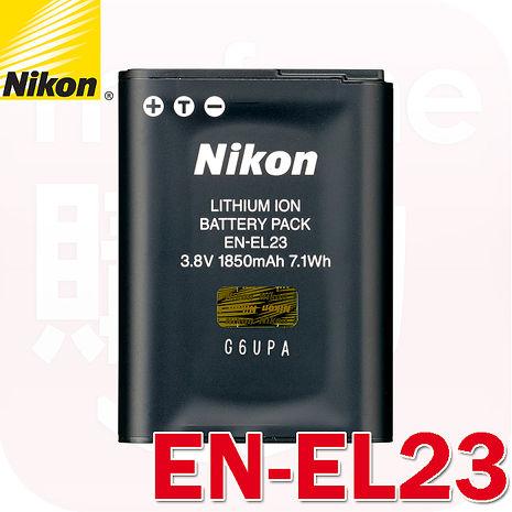 Nikon EN-EL23 原廠鋰電池(裸裝)(適用Coolpix P900 P610 P600 S810c等相機)