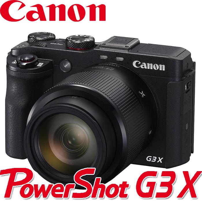 Canon G3 X 類單眼相機G3X(公司貨)25倍光學變焦!1吋CMOS!贈64G+原廠電池+水晶UV等!