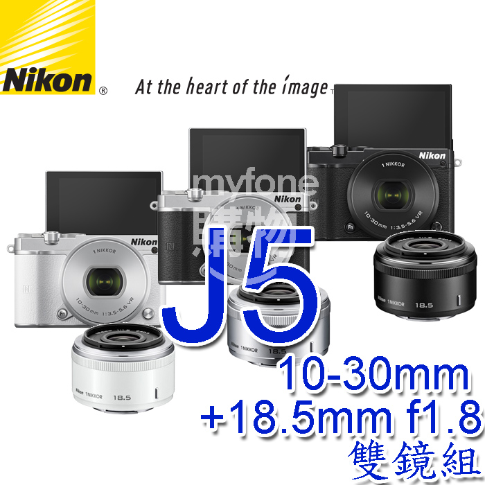 Nikon J5 10-30mm f/3.5-5.6 PD-Zoom+18.5mm f/1.8雙鏡組(公司貨)