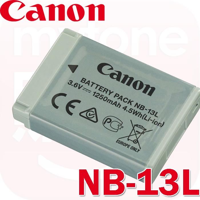 Canon NB-13L 原廠鋰電池(裸裝)(適用PowerShot G7X G5X G9X SX720HS等相機)