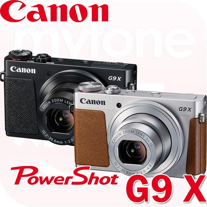 Canon G9 X 類單眼相機G9X(公司貨)1吋大感光元件!贈64G(48M)+水晶保護鏡8/31前申請送原廠電池